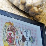 Ebook Find: Sweet & Simple Cookbook